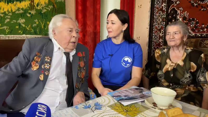 Живая встреча с Ветераном Великой Отечественной Войны Горбавым Сергеем Ивановичем