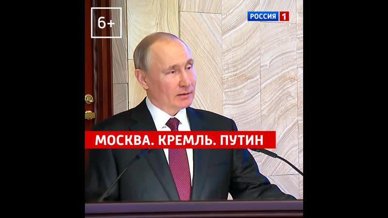 Анонс «Москва. Кремль. Путин» — Россия 1.