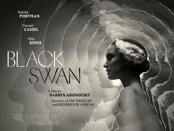 Арт-постер драмы «Черный лебедь» Даррена Аронофски