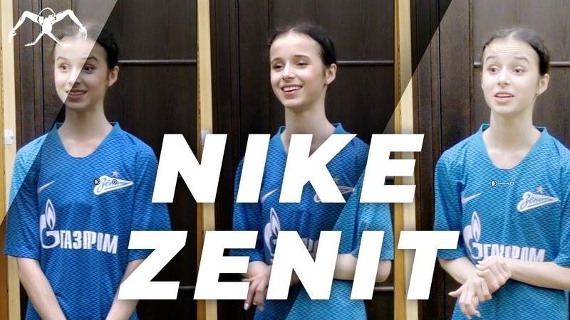 Full body workout routine with Maria Khoreva, Nike Zenit