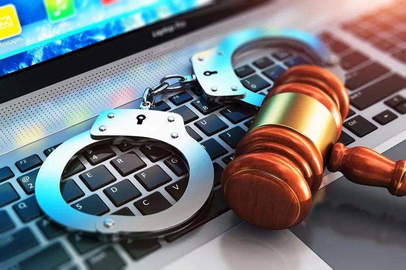 Киберпреступность как сервис: услуги, цены и даже техподдержка, изображение №1