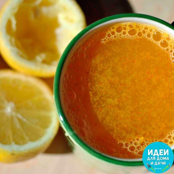 Чудо-напиток с куркумой ! Выводит 5 кг токсинов из кишечника и кровеносных сосудов! Полезные свойства куркумы признаны во всем мире. Эта специя обладает противовоспалительными, дезинфицирующими,