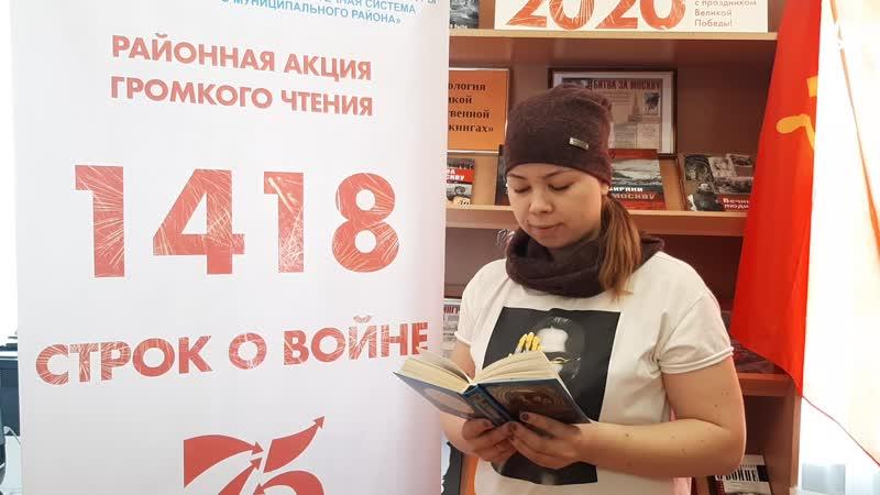 10 Ембаевская сельская библиотека Читает Марганова Рузиля Маратовна Автор Друнина Юлия Брошенной