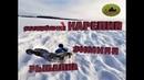 рыбалка в Карелии - зимние приключения