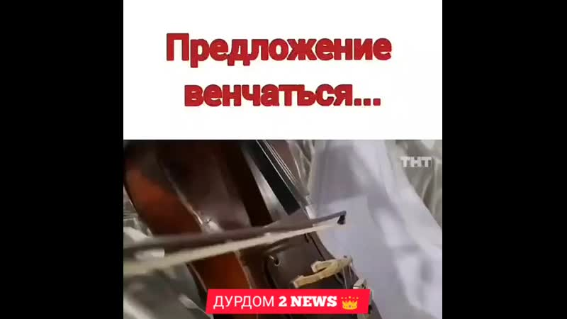 У АФЕРИСТА большие планы