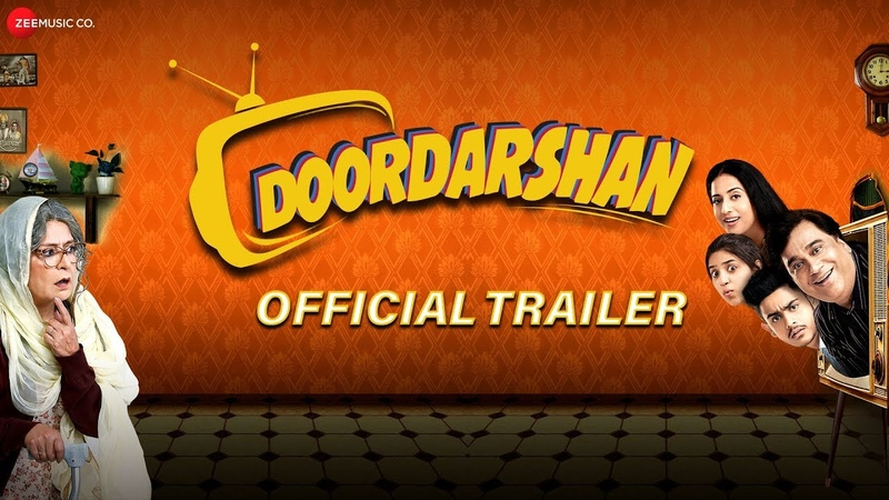 Doordarshan Official Trailer Mahie Gill Manu Rishi Chaddha Gagan Puri 28 Feb 2020