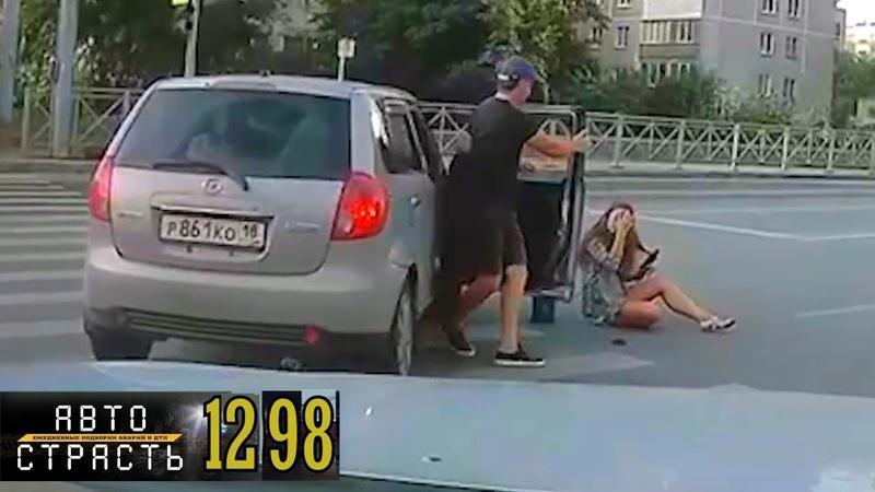 ДТП и Аварии Новые Записи с Видеорегистратора за 11 07 2020 Видео № 1298