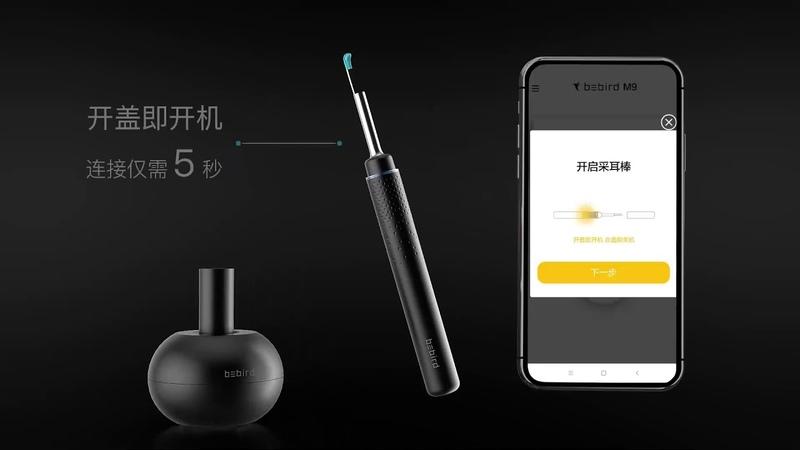 Xiaomi Bebird Smart video ear cleaner M9 Bebird Intelligent visual ear cleaner M9 Pro