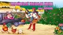 Українські весільні пісні - гурт Кордон. Кращі танцювальні пісні на весілля Українська музика