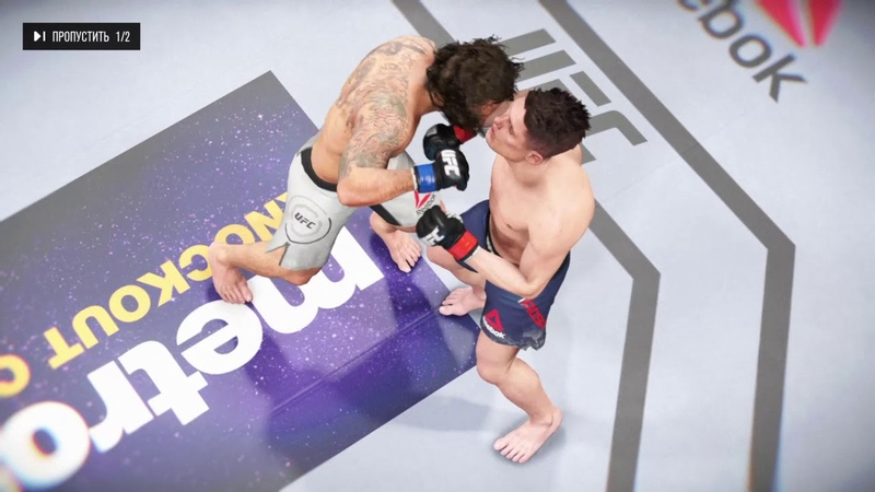 VBl 2 Featherweight Charles Rosa vs Clay Guida