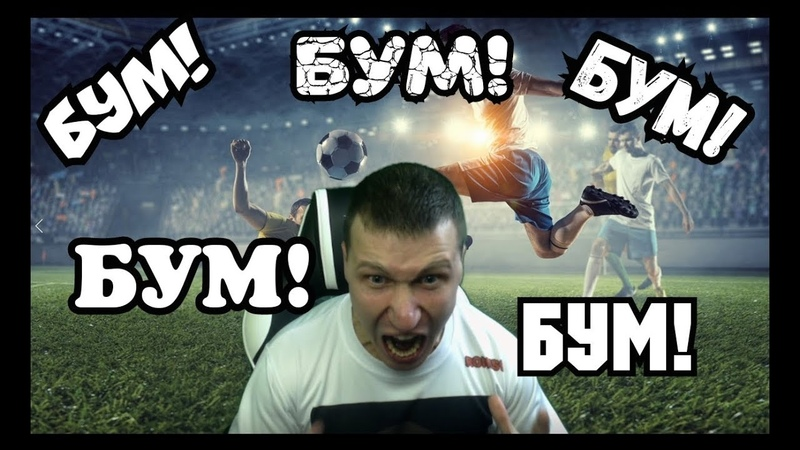 БОМБЁЖКА В WL | КАК ЗАБИВАТЬ |FIFA 20 PS 4