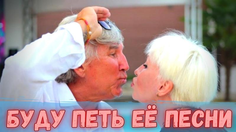 Вдовец Валентины Легкоступовой вступает в наследство Удар по родным Будет петь её песни Просто шок