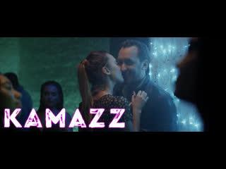 Kamazz - Не исправила (Премьера клипа 2020)