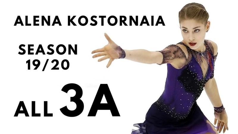 Alena Kostornaia ALL 3A TRIPLE AXEL in Season 2019 20
