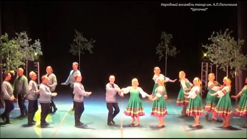 Кадрильный танец Цепочка Г Екатеринбург 13 06 2016г