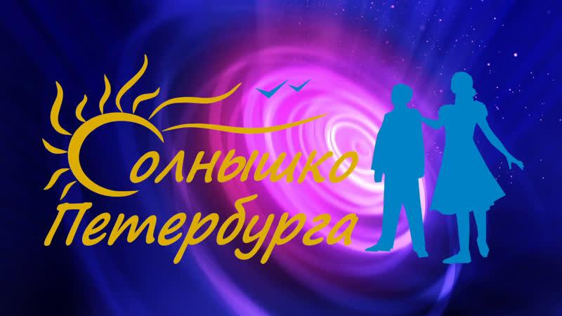 Спектакль с участием воспитанников Старшего состава Крем-джем и буги-вуги