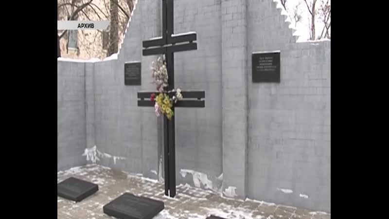 В Курске разгорается дискуссия из за мадьярского креста