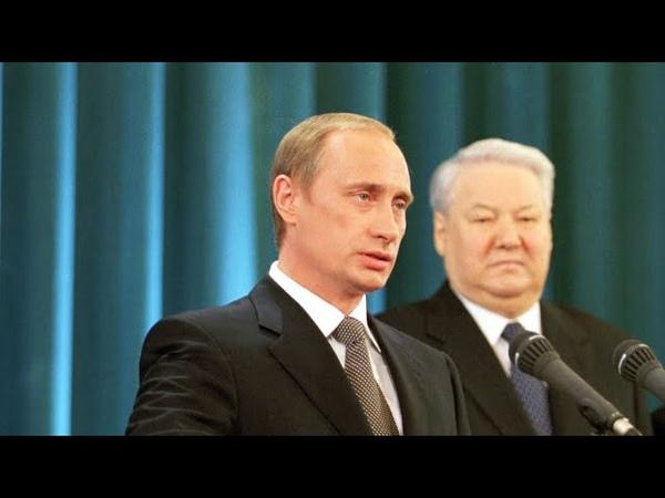 Уголовное дело против Путина. Бывший следователь о деле №144128