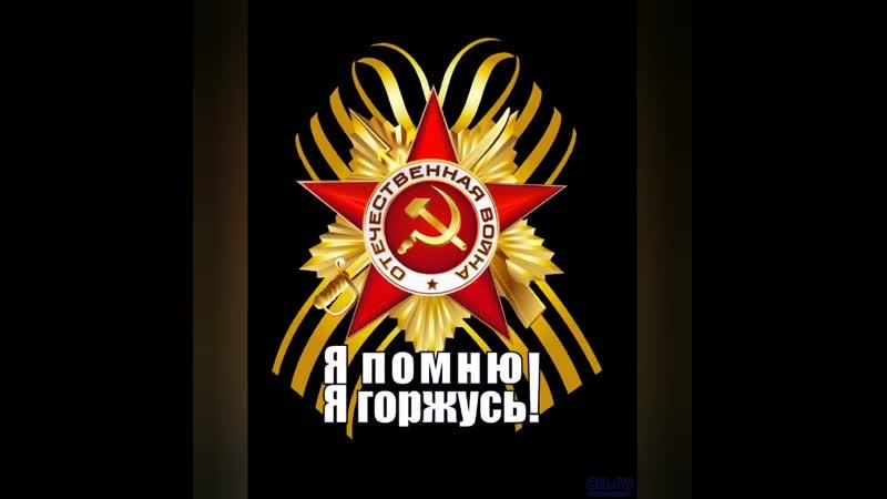 Бессмертный полк село Шокурово 2020 год