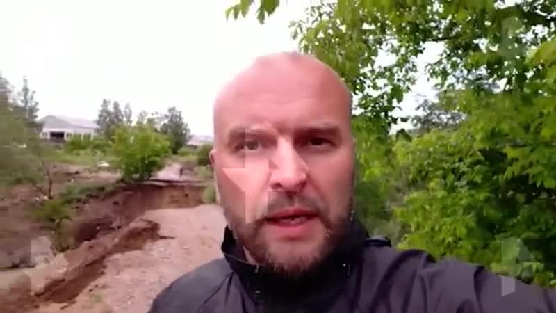 РЕН ТВ нашел место прорыва дамбы, вызвавшее наводнение под Рузой