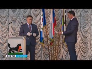 Торжественная присяга нового мэра Иркутска Руслана Болотова состоялась сегодня