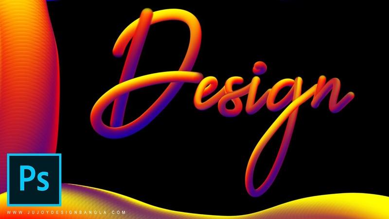 Fluid 3D Text Effect in Photoshop   Tube 3D Text   Ju Joy Design Bangla