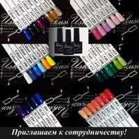 Фотография Любови Антоновой ВКонтакте