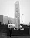Лобушкин Георгий   Москва   45