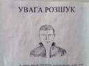 Ронжин Вячеслав | Екатеринбург | 7