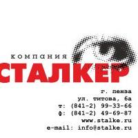 Фото Сталкера Пензы ВКонтакте