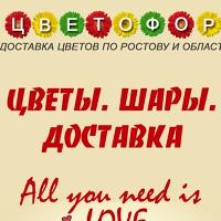 Фото Розы Ростовы