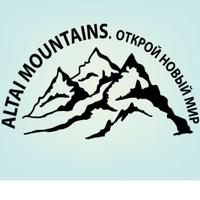 Логотип Горный Алтай