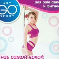 Фото профиля Artgo Sport