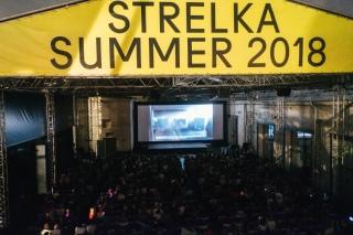Strelka Film Festival by Okko