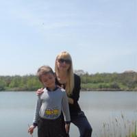 Фотография анкеты Кати Волошановской ВКонтакте