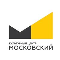 Логотип Культурный центр «Московский»
