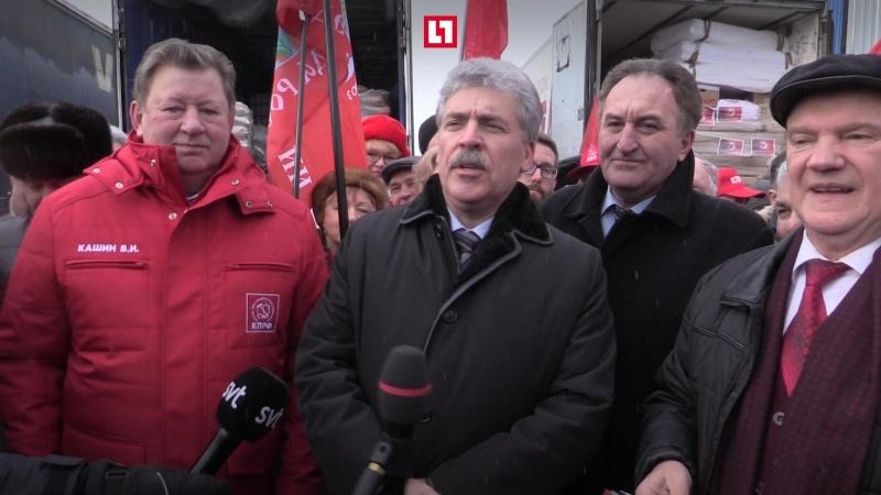 «Просрочка» для Донбасса от Грудинина