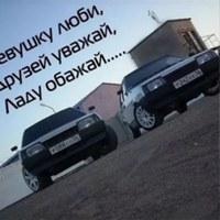 Фото Вели Важипова