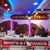 Фото Андрея Потолкова ВКонтакте
