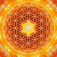 Логотип  Золотая Ведическая Магия на Алтае