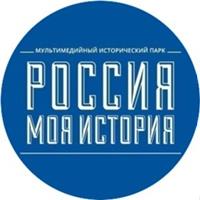 """Логотип Исторический парк """"Россия - Моя История"""", Ростов"""