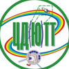 Центр детского технического творчества Сарапул