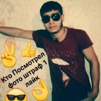 Фотография Алихана Панченко ВКонтакте