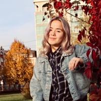 Фотография профиля Лии Ахметзяновой ВКонтакте