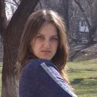 Фотография анкеты Ольги Семигаленко ВКонтакте