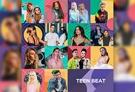 Сборник Teen Beat