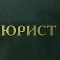 Фотография Юрия Услугова