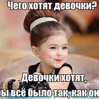Фотография Валентины Тимошенко ВКонтакте