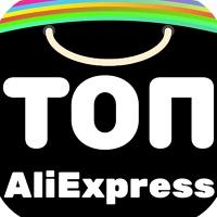 (ТОП-ALi) ALiExpress-Крутые Штучки!!!