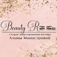Фотография Алины Министровой ВКонтакте